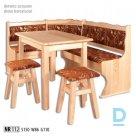 Кухонный уголок НР112 (комплект)