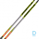 Лыжи Arctix Essential 170см