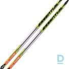 Лыжи Arctix Essential 140см