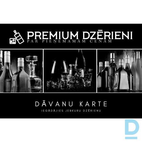 Premium Dzērieni, Dāvanu karte