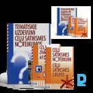 CSN un tematisko uzdevumu grāmatu komplekts